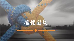 济南书法培训学校