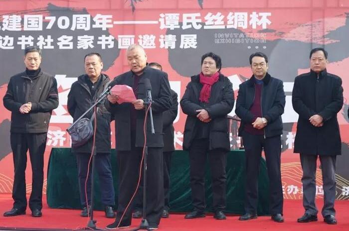 热烈庆祝济南艺霖书法高考培训枣庄校区成立
