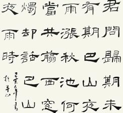 山东书法培训学校讲述硬笔书法和软笔书法的不