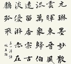 济南书法培训学习与练习方法